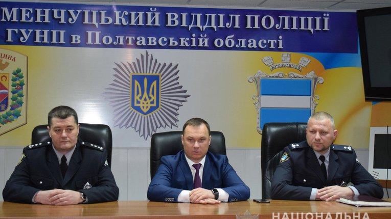 Призначили керівників Миргородської і Кременчуцької поліції