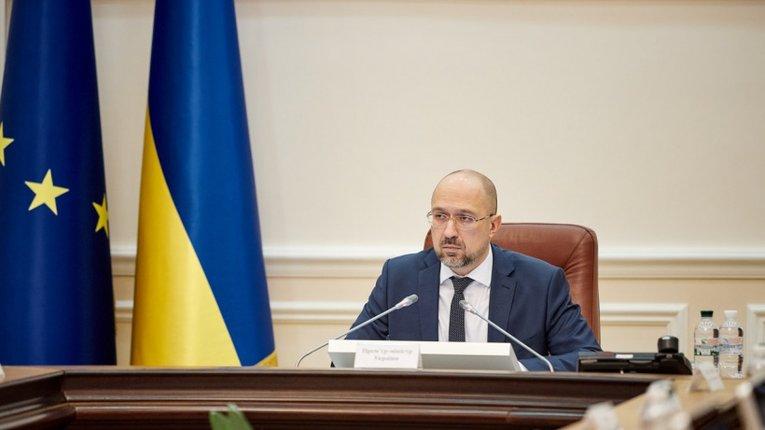 Україна продовжить виконувати свої зобов'язання перед кредиторами в повному обсязі