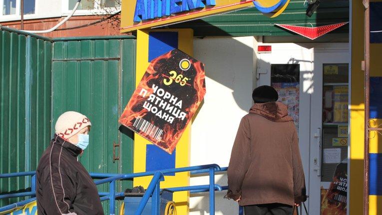 У Миргороді й Кременчуці людей без масок не пускають у магазини й аптеки
