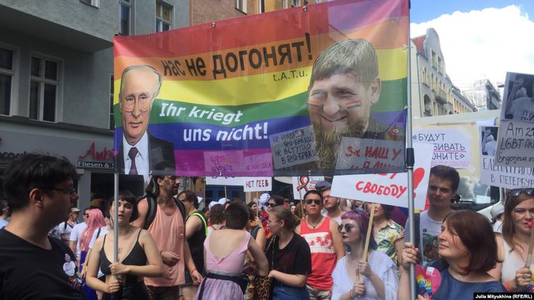 Пандемія розігнала гей-паради
