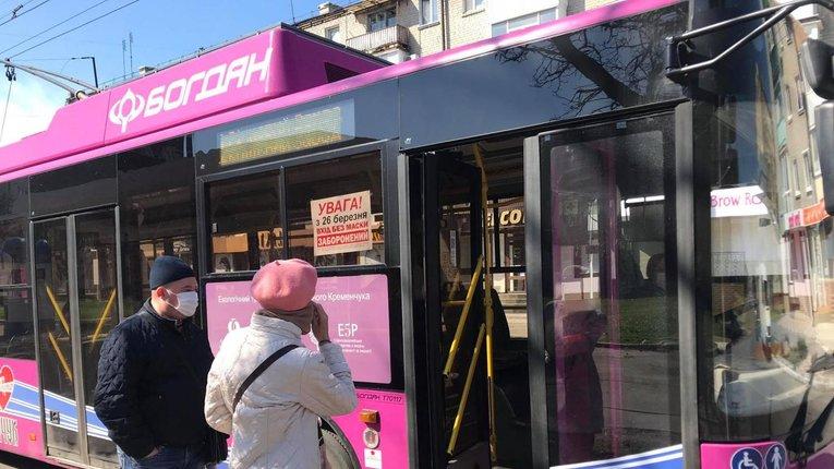 У транспорті Кременчука почали діяти перепустки