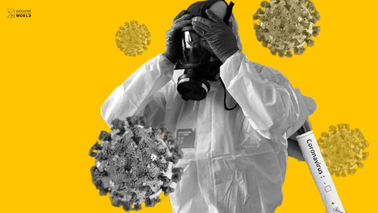 Коронавірус: як не стати жертвою... інформації