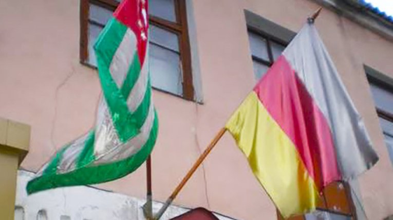 Окупанти приховують показники епідеміологічного стану в Абхазії та Південній Осетії