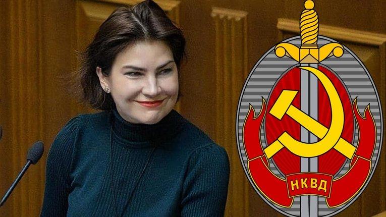 Венедіктова вимагала оголосити підозру активісту Сергію Стерненку – Трепак
