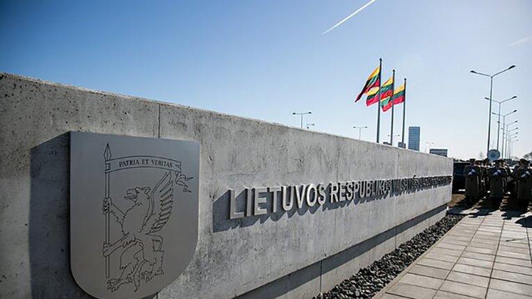 Литовські спецслужби попереджають про кремлівську дезінформацію щодо COVID-19
