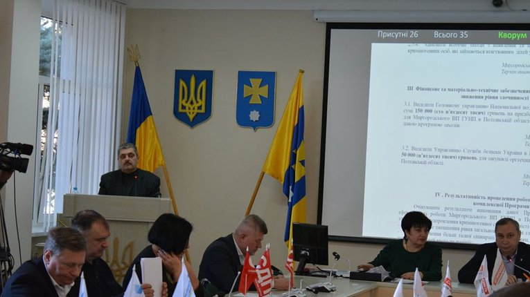 Міський голова Миргорода запевнив мешканців у безперебійній роботі комунальних служб