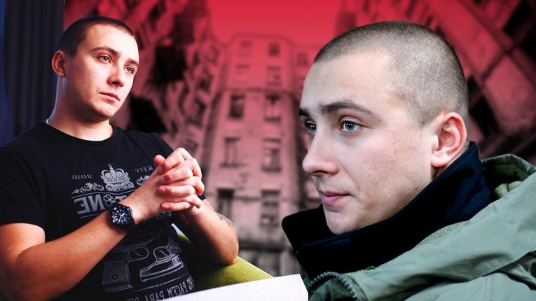 АктивістСтерненконаписав заяву до НАБУ щодо «злочину ГенпрокурораВенедіктової»