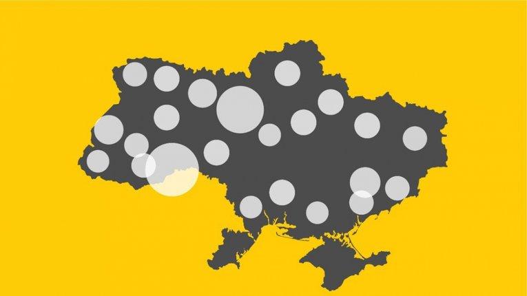 В Україні зафіксовано 8617 випадків COVID-19 – МОЗ