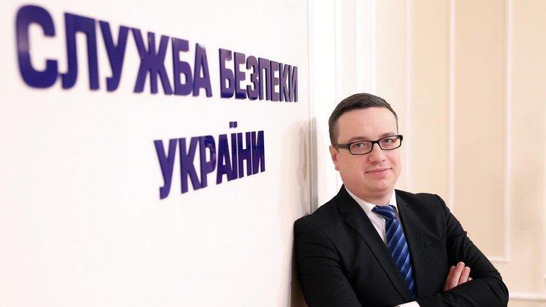 СергійПунь – заступник керівника з питань реформування СБУ
