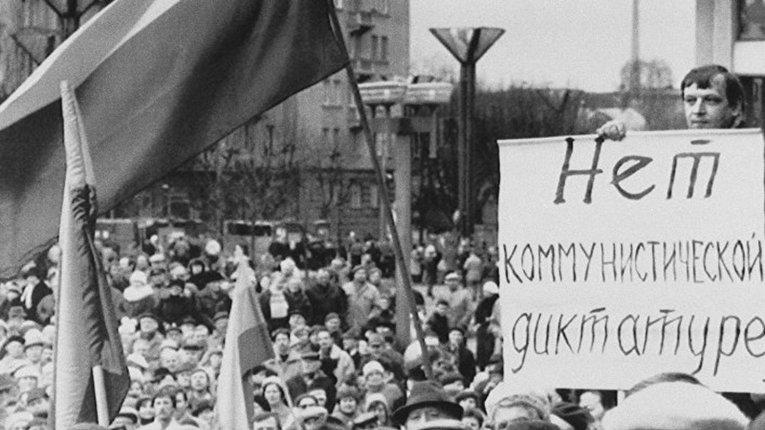 У Литві пропонують прирівняти день агресії СССР на Польщу до початку Другої світової війни