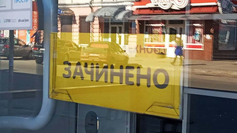 Полтавська область не готова до послаблення карантину, – МОЗ