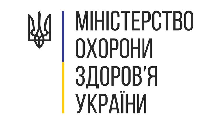 В Україні зафіксовано 617 летальних випадків відкороновірусу– МОЗ