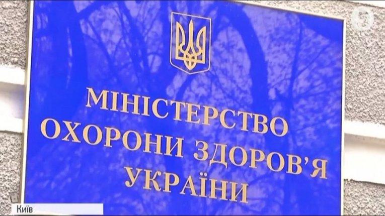 Захворюваність на коронавірус в Україні пішла на спад – МОЗ