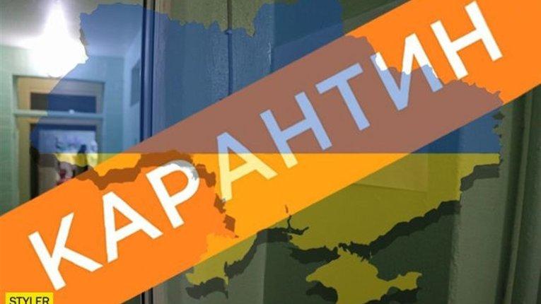 Головний санітарний лікар України розповів, що робитимуть з карантином після 22 червня