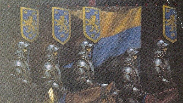 Присяга дивізії «Галичина» – міфиіфакти