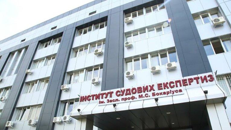 Інститут судових експертиз у Харкові за хабарі підробляв результати слідств