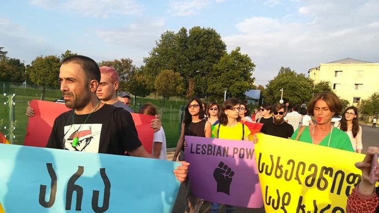 На батьківщині Саакашвілі пропонують включити норму про одностатеві шлюби у Конституцію