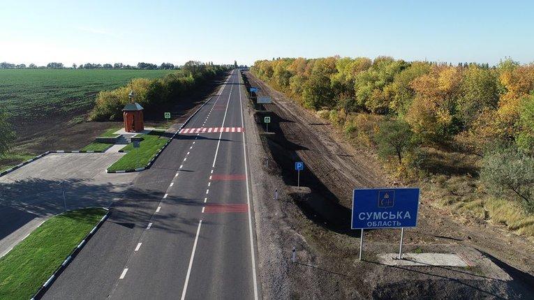 У сусідньому з Полтавщиною Роменському районі запланували ремонт доріг