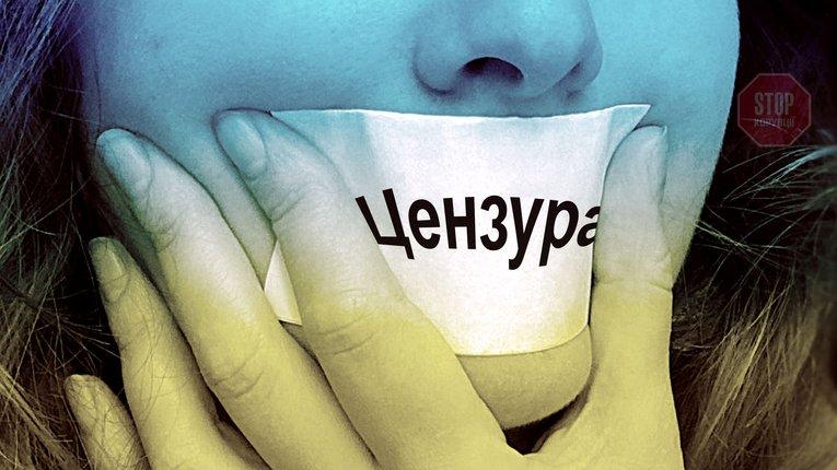 Верховна Рада розгляне законопроєкт «Про медіа» вже у липні