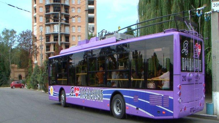 Новий тролейбусний маршрут планують відкрити у Кременчуці