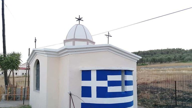 Сплюндрований мігрантами у Греції православний храм відновили силами небайдужих
