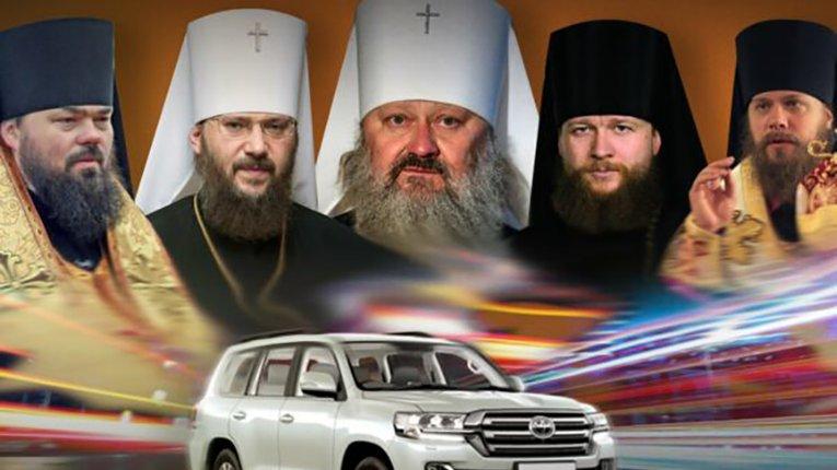 Елітна нерухомість і авта: яке майно виявили у служителів Московського патріархату?