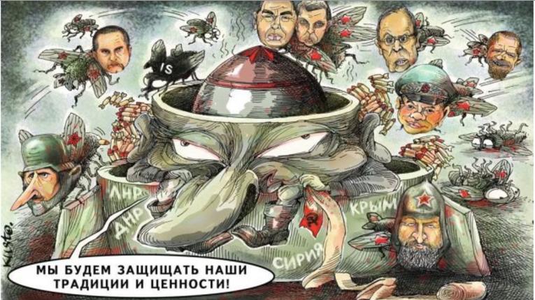 МЗС: українці повинні бути готовими до повномасштабного наступу Росії