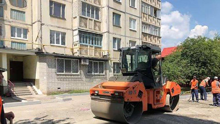Влада Кременчука звітує про виконання ремонту низки вулиць міста