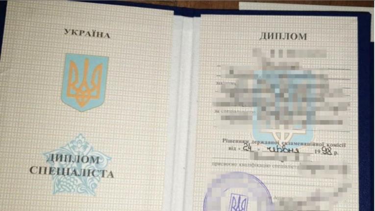 СБУ викрила групу, яка виготовляла підроблені дипломи для бойовиків «ДНР»