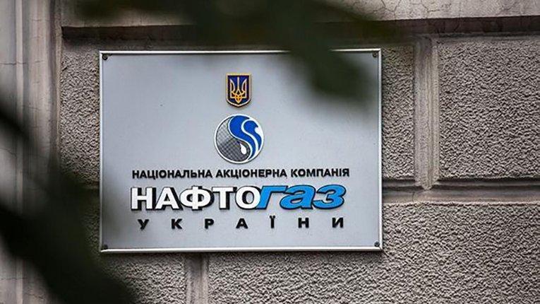 Підлеглі голови «Нафтогазу» збагатилася на мільйони завдяки податкам українців