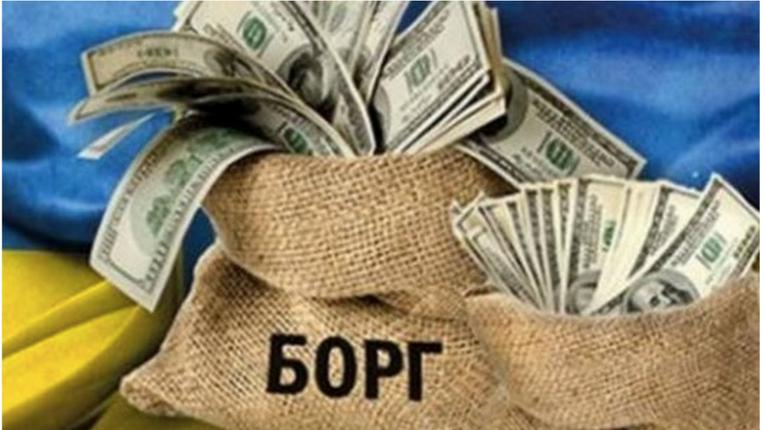 Держборг України за місяць виріс майже на 3 млрд доларів