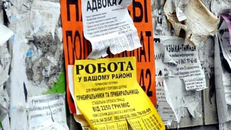 Через карантин у Полтавському районі зросла кількість безробітних