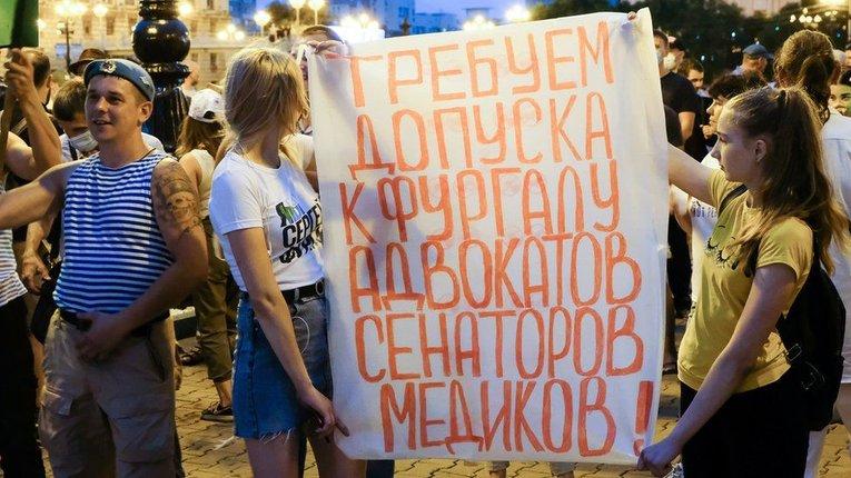 Мітингарів у Хабаровську підтримали ветерани ВДВ РФ