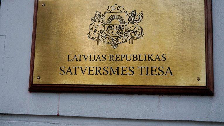Конституційний суд Латвії вирішуватиме долю Стамбульської конвенції