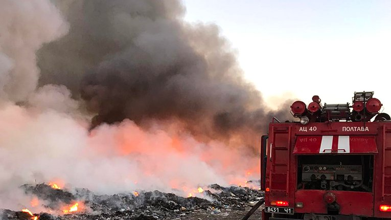 На околиці Полтави знову горіло стихійне звалище