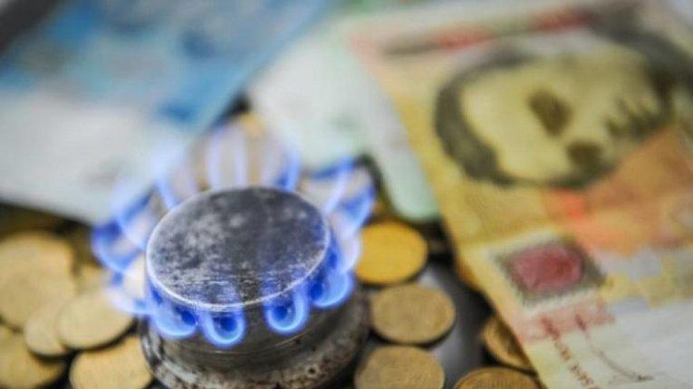 Нафтогаз підвищив майже на 50% річну ціну за газ для населення