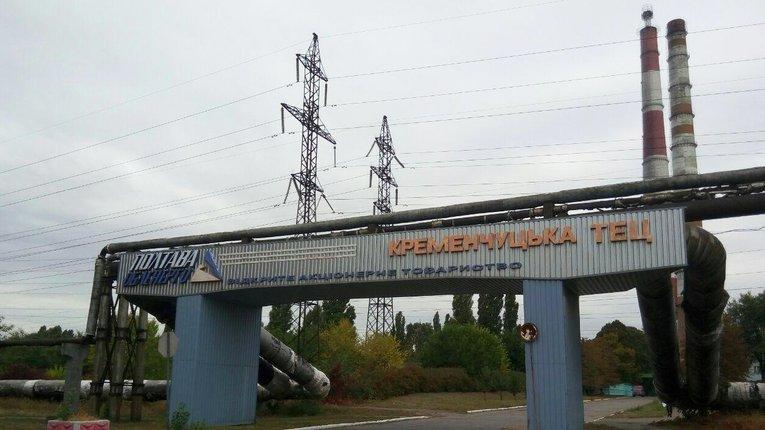Енергетики попередили мешканців Кременчука про плановий ремонт тепломереж