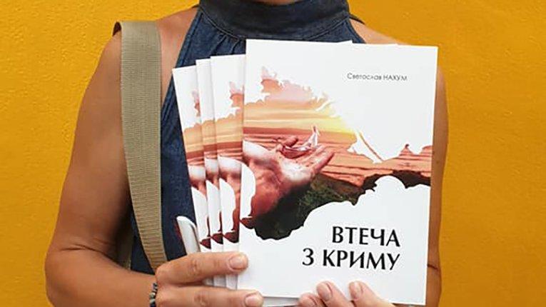 В Україні видали книгу болгарського письменника про анексію Криму