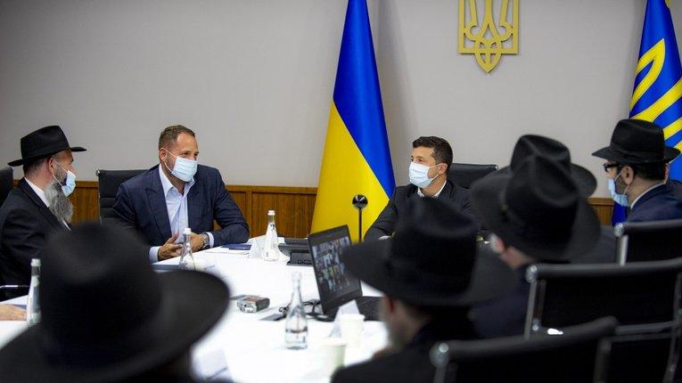 Зеленський зустрівся з усіма рабинами України, про визнання Голодомору Ізраїлем не йшлося