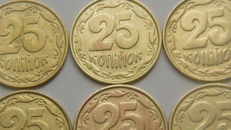 З 1 жовтня НБУ планує вивести з обігу 25 копійок