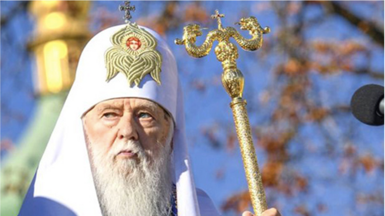У 91-річного патріарха Філарета діагностували коронавірус