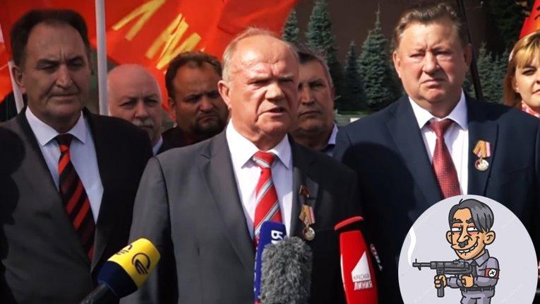Зюганов підтримав Гітлера