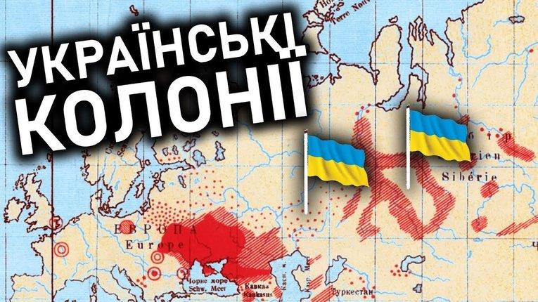 Росія вирішила ліквідувати українську культуру в Омську