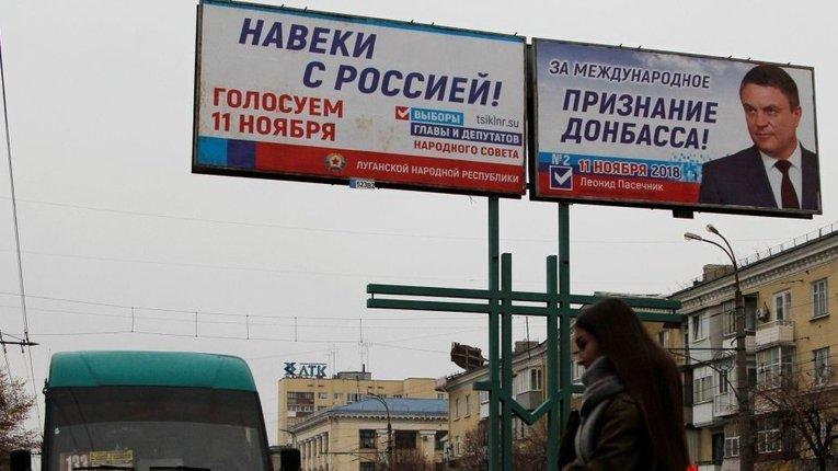 У ЦВК вже допускають весняні місцеві вибори в ОРДЛО