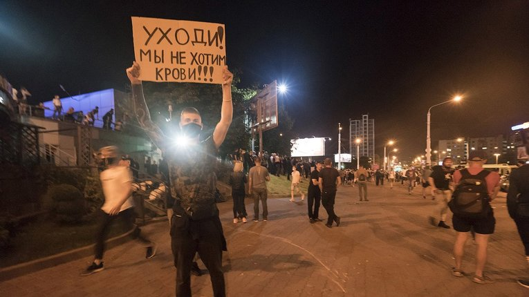 У Мінську тривають затримання на мітингах