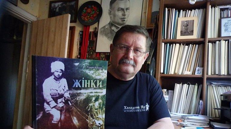 В Україні видали книгу про жінок, які воювали проти більшовиків у 1917-1930 роках