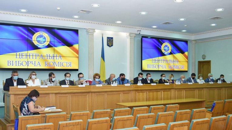 24 вересня останній день подачі документів для реєстрації на місцеві вибори – ЦВК