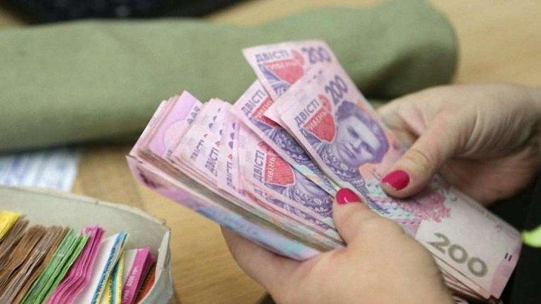 У Держстаті повідомили про скорочення середньої зарплати українців
