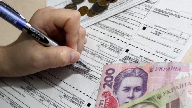Сукупний борг населення за послуги ЖКГ в Україні перевищує 55 млрд грн — Держстат