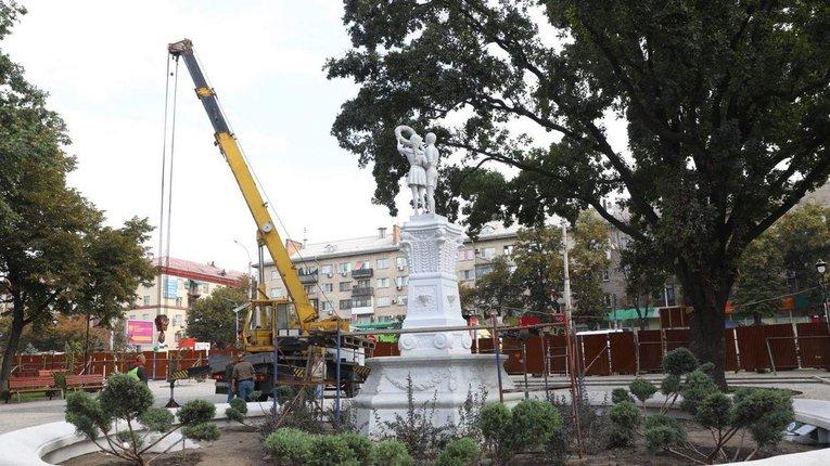 У Запоріжжі забули декомунізувати відреставрований сквер